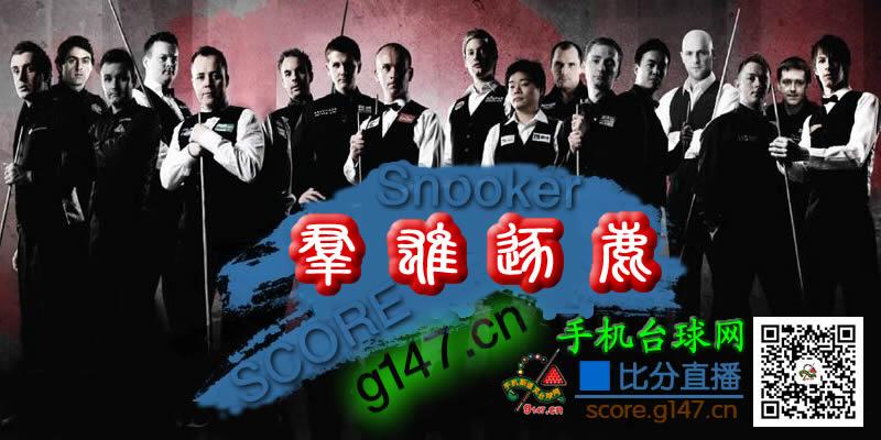 上海大师赛资格赛赛程